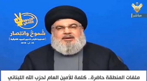 نصر الله يتحدث عن ملفات المنطقة خلال كلمة بمناسبة ذكرى تحرير الجرود الشرقية