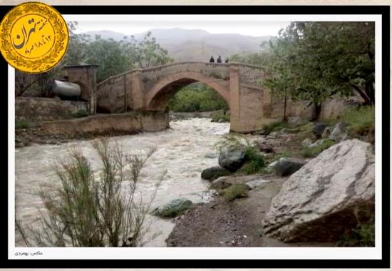 تهران ـ پل قدیمی حاج محمد علی که در سال 1312 شمسی / 1932 میلادی ساخته شد.