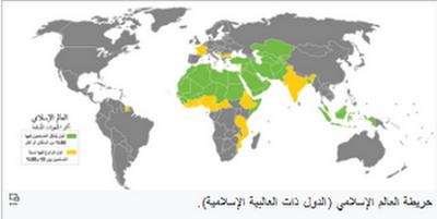 نقشه کشورهای اسلامی و کشورهائی با درصد قابل توجهی از مسلمانان.